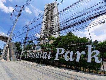 ขายคอนโดบางนา ศุภาลัย ปาร์ค ศรีนครินทร์ โครงการสวย ติดถนนใหญ่ ใกล้รถไฟฟ้าสายสีเหลือง ซีคอนสแควร์ ราคาลดพิเศษ ก่อนเปิดใช้รถไฟฟ้า Supalai Park Srinakarin